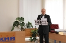 Юбилей Алексея Ивановича Казанника