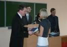 Вручение дипломов выпускникам заочных форм обучения 2010