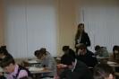 Региональный этап Всероссийской олимпиады школьников по обществознанию.