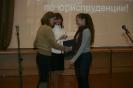 III тур Всероссийской студенческой Олимпиады по юриспруденции.