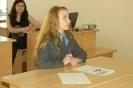 II тур Всероссийской студенческой олимпиады по юриспруденции 2010