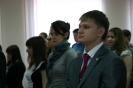 II тур Всероссийской студенческой олимпиады по юриспруденции 2012