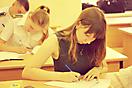 II тур Всероссийской студенческой олимпиады по юриспруденции (Письменный тур).
